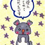 狛江駅徒歩2分 女性専用加圧トレーニング RockHeart: